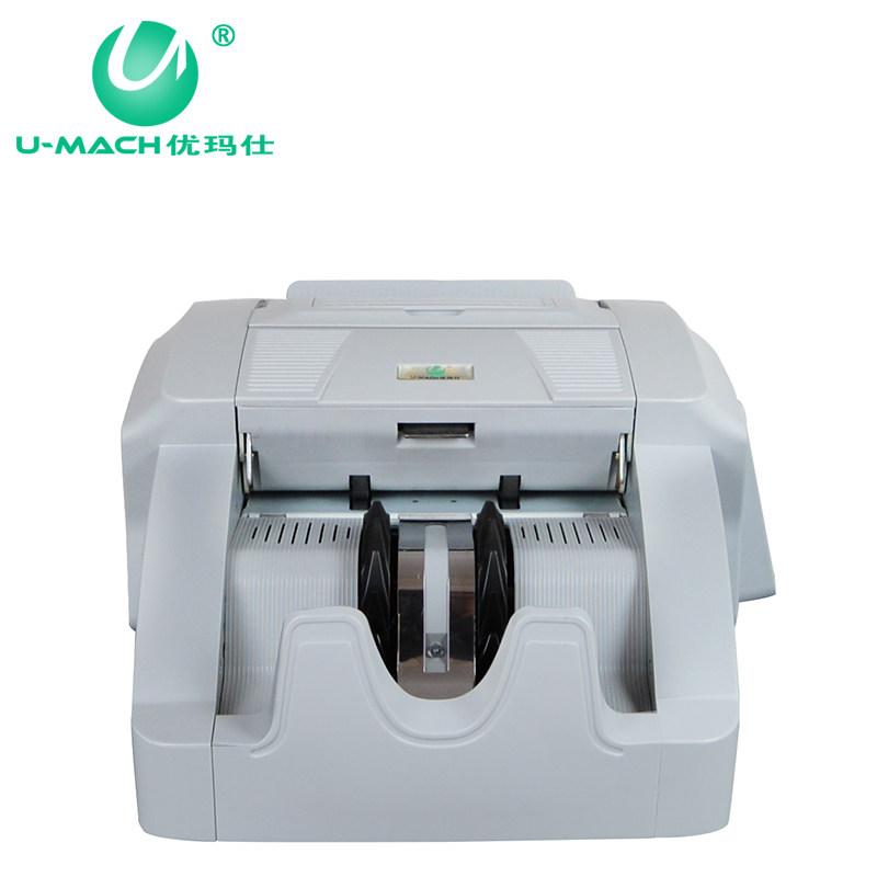 优玛仕JBYD-U890(B)验钞机点钞机自动捆钞机扎把捆钱扎钱一体机