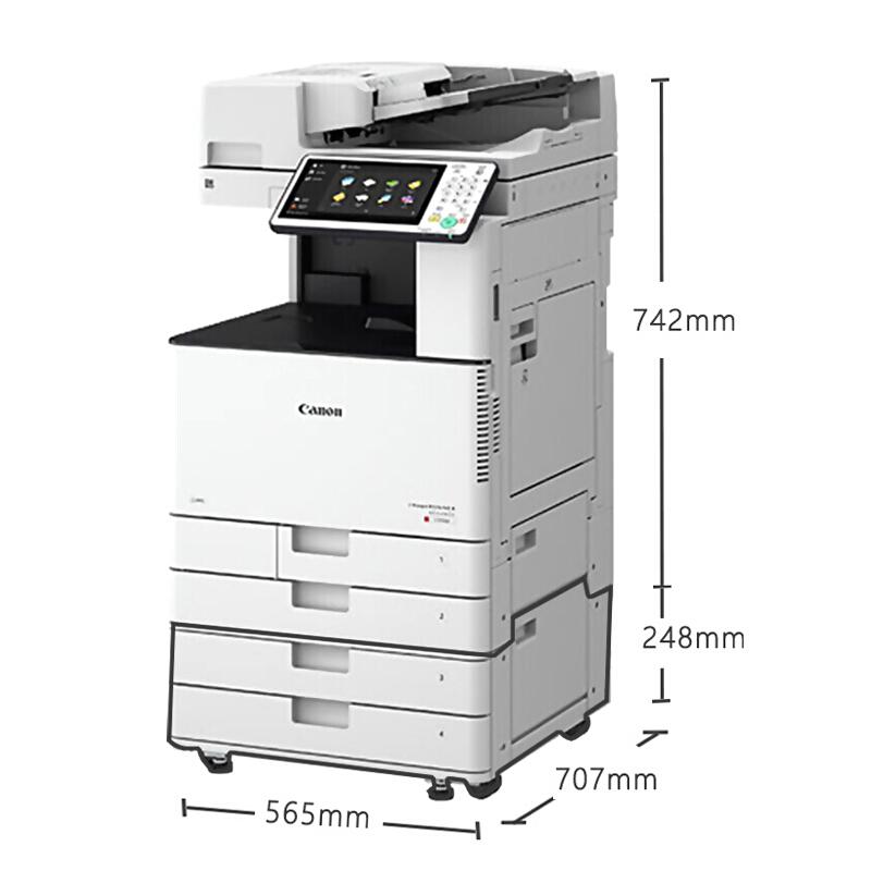 佳能C3520/C3525/C3530彩色复印机a3打印机办公扫描无线一体机大型商用复合机