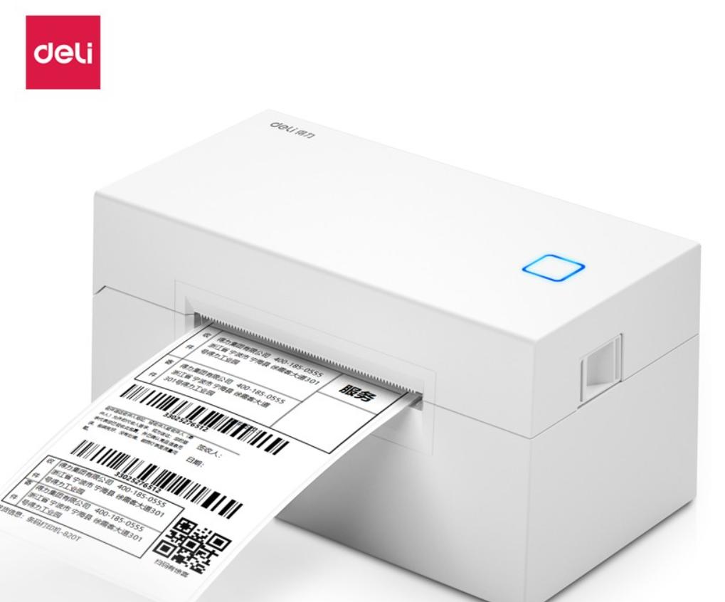 得力(deli) 80MM快递单电子面单一联单打印 便捷高速热敏不干胶标签打印机DL-76