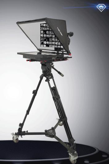 天影视通新款第三代嵌入式21英寸单屏广播级TY-21G广播级嵌入式提词器演播室提词器插U盘可用(高亮屏)