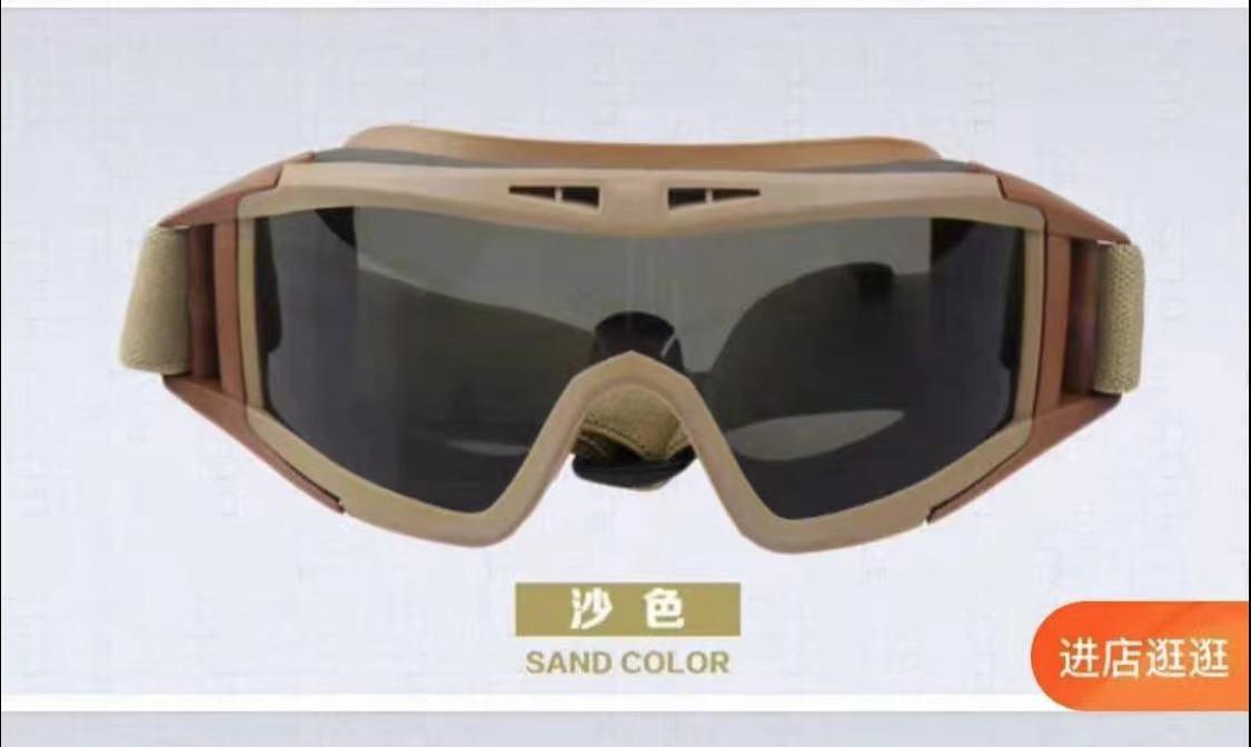 百舸 护目镜 防风眼镜 透明防尘 防风沙防飞溅劳保防护 骑行摩托车 男 黑色框茶色镜片