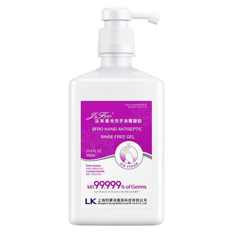 洁芙柔免洗手消毒凝胶免洗杀菌速干洗手液 可杀灭多种常见致病菌 500ml(单位:瓶)