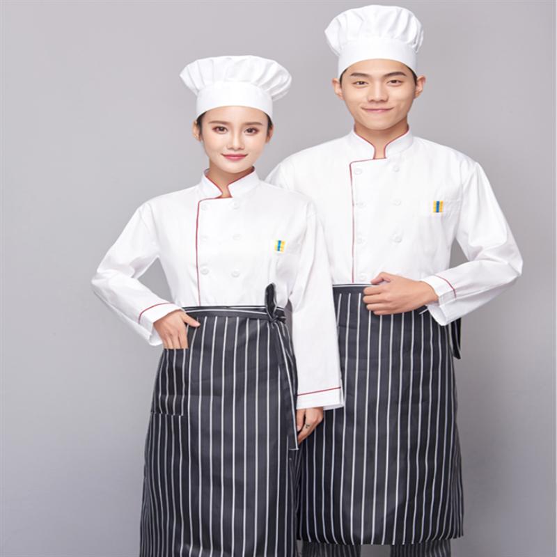 美厨厨师工作服春秋长袖厨师服白色L码(单位:件)