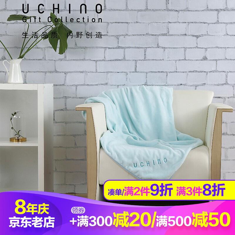 内野 法兰绒毯纯棉毛毯办公室家用毯柔软舒适 浅蓝色