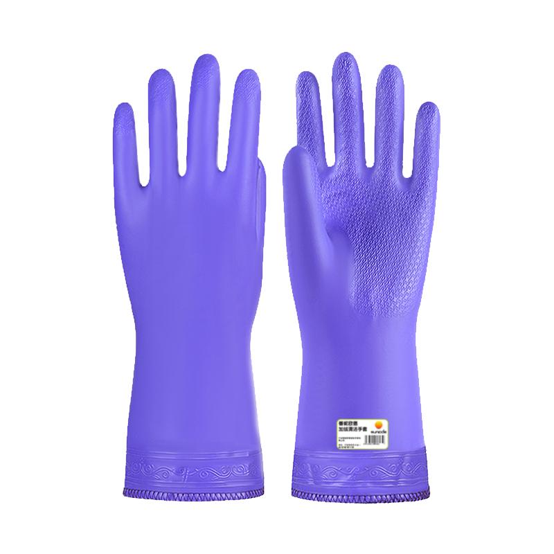 善妮欧德(suniode)加绒清洁手套橡胶手套洗碗手套 S1063(单位:付)